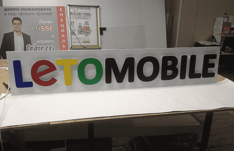 Интерьерная вывеска для офиса компании Letomobile