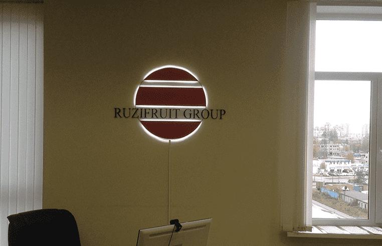 Интерьерная вывеска для офиса компании Ruzifrut