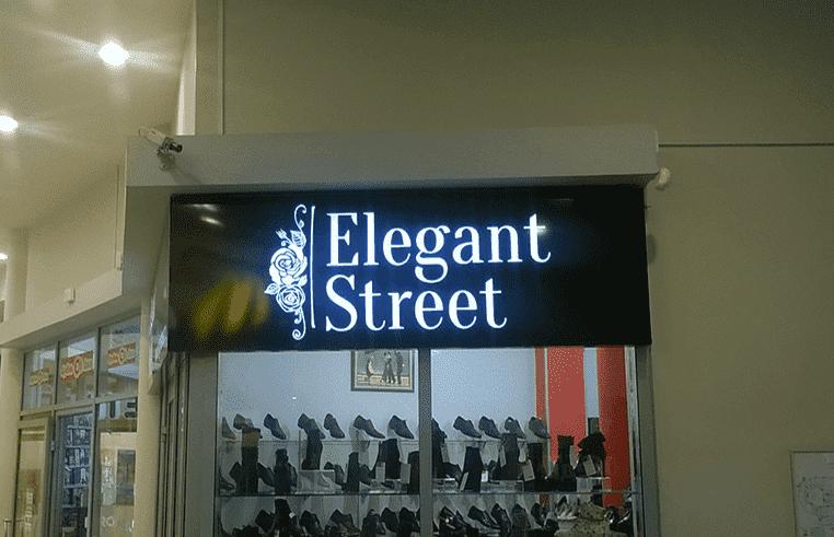 Световой короб для магазина Elegant Street <a href='#link'></a>