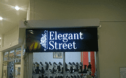 Световой короб для магазина Elegant Street