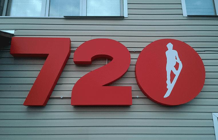 Объемные буквы для Батутного Клуба 720