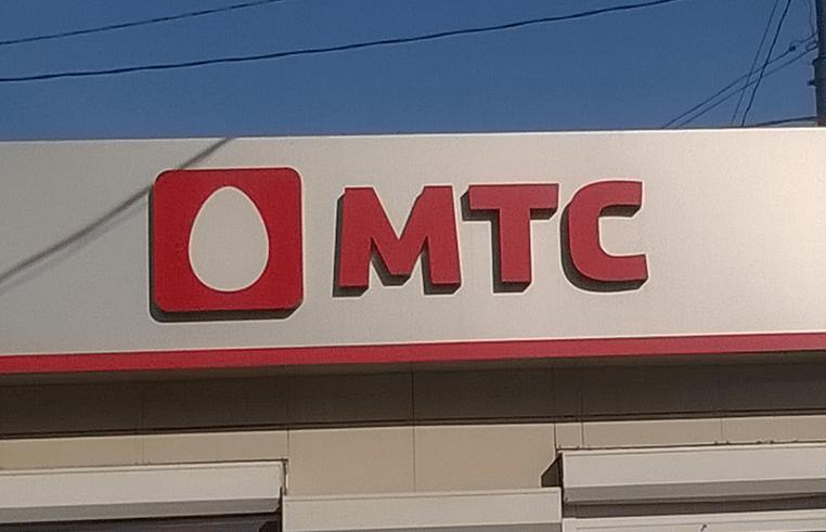 Вывеска салона МТС
